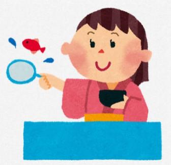 金魚すくいをしている女の子のイラスト: 無料イラスト かわいいフリー素材集