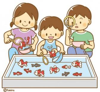 金魚すくいをする子どもたちのイラスト(ソフト)