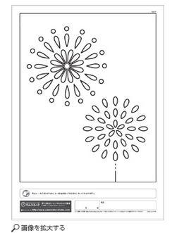 高齢者レクリエーション素材の無料ダウンロードは介護レク広場 | 商品詳細 8月花火-1