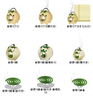 無料素材の『季節・行事素材のイラスト市場』夏素材・蚊取り線香のイラスト