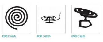 蚊取り線香|シルエット イラストの無料ダウンロードサイト「シルエットAC」