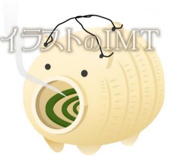 豚蚊取りのイラスト【無料イラストのIMT】商用OK、ヒメチウ作