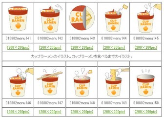 カップラーメンとカップうどんのイラスト|イラスト素材の素材ダス