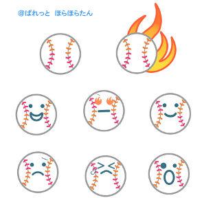 » 野球ボールのイラスト / 基本のと表情付き(ニコニコ・熱血炎など) | 可愛い無料イラスト素材集