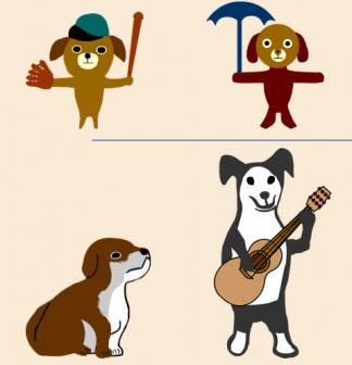 犬、イラスト、無料、GIF画像