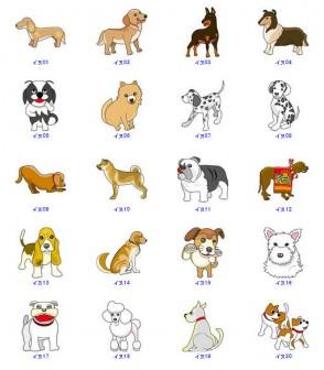動物素材もイラストポップ   犬のイラストが無料