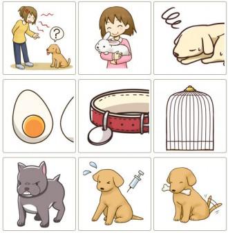 動物【無料イラストのIMT】商用、加工OK!