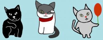 猫、 犬、 イラスト 無料 GIF画像