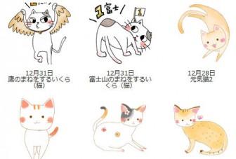 猫の無料イラスト | かわいいイラストならイラストレイン