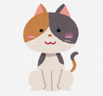 三毛猫のイラスト: 無料イラスト かわいいフリー素材集