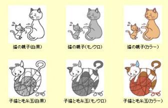 猫(ねこ,ネコ)1/動物/かわいい無料イラスト素材