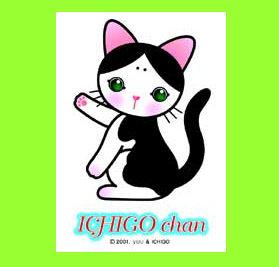 猫のイラスト:画像・壁紙・素材