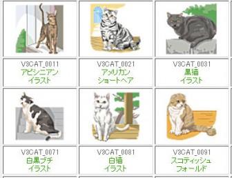 ネコのイラスト集
