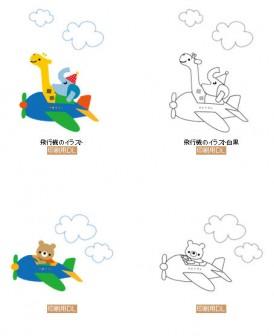 飛行機のイラスト・無料素材
