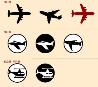 航空機 飛行機 イラスト GIF画像 無料