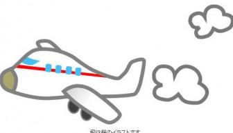 フリーイラスト集・素材集【飛行機 イラスト】