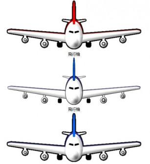 飛行機のイラスト イラストカット