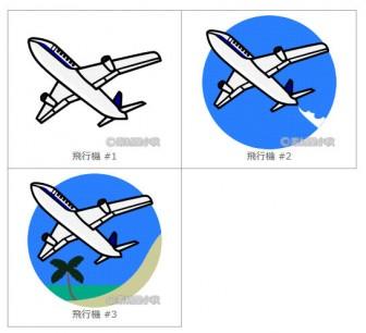 【商用利用可】飛行機の無料イラスト・フリー素材   素材屋小秋