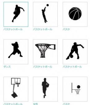 バスケットボール|シルエット イラストの無料ダウンロードサイト「シルエットAC」