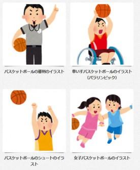 バスケットボールの検索結果: 無料イラスト かわいいフリー素材集