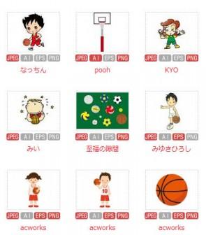 バスケットボールイラスト/無料イラストなら「イラストAC」