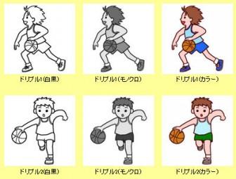 バスケットボール/クラブ・部活動・スポーツ/無料イラスト/学校のイラスト素材