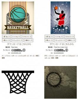 バスケットボール - GATAG|フリーイラスト素材集