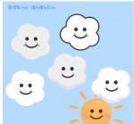 » もくもく雲のイラスト(曇りマーク) / 白い雲と雨雲の灰色雲 | 可愛い無料イラスト素材集