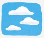 雲が浮かぶ空のイラスト: 無料イラスト かわいいフリー素材集