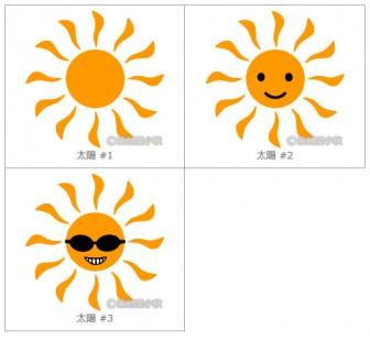 【商用利用可】太陽の無料イラスト・フリー素材 | 素材屋小秋