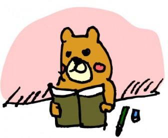 フリーイラスト集・素材集【クマ くま イラスト】