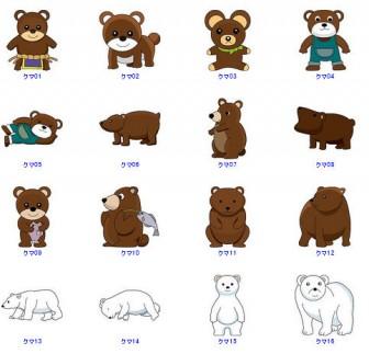 動物素材もイラストポップ   クマのイラストが無料