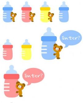 「哺乳瓶とクマさんイラスト」の無料ダウンロード:Picture Village > ウェブ素材 > イラスト