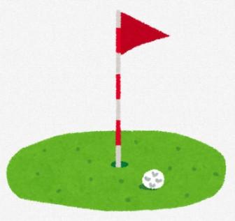 ゴルフのグリーンのイラスト: 無料イラスト かわいいフリー素材集