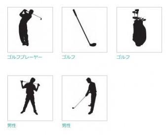 ゴルフクラブ|シルエット イラストの無料ダウンロードサイト「シルエットAC」