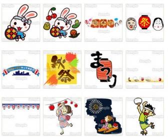 秋祭りのキーワードのイラスト素材一覧(1)   イラスト素材集 クリエーターズスクウェア