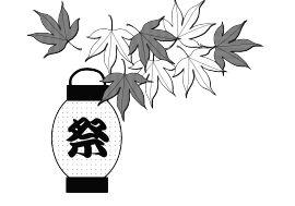 イラスト 【秋/行事】 秋祭り・収穫祭