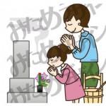 お彼岸 バナー・イラスト更新 | ブログ素材