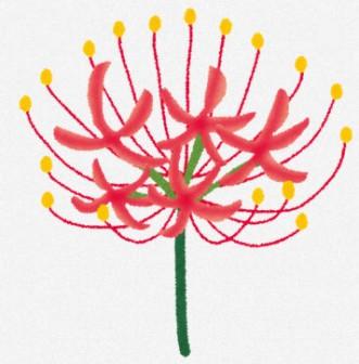 彼岸花のイラスト(花): 無料イラスト かわいいフリー素材集