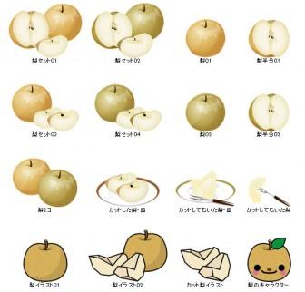 無料素材の『季節・行事素材のイラスト市場』秋素材・梨(なし)のイラスト