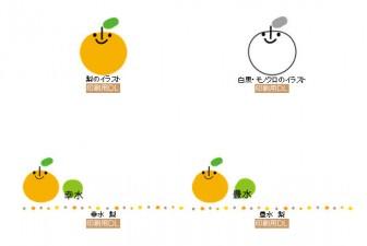 ぶどう・梨・秋のイラスト/無料イラスト