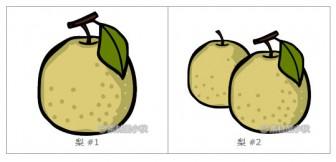 【商用利用可】梨の無料イラスト・フリー素材 | 素材屋小秋