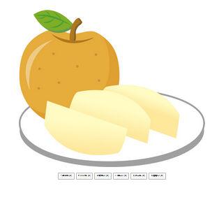 フリーイラスト, ベクトルデータ, EPS, 食べ物(食品), 果物(フルーツ), 梨(ナシ), 秋,