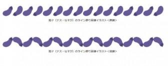 [野菜のイラスト]茄子(ナス・なすび)のライン飾り罫線