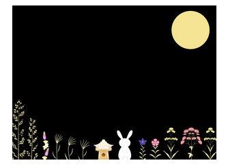 フリーイラスト] 月見するうさぎと秋の七草