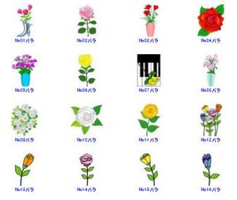イラストポップ   植物イラスト-バラの花素材が無料