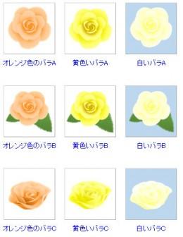 バラのイラスト 無料イラスト素材 〜ちいさないきもの〜