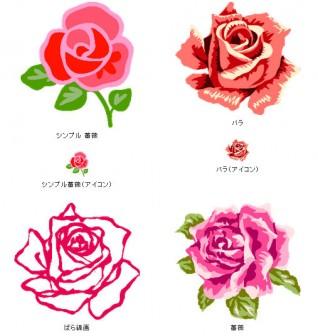 (バラ)薔薇のイラスト集/アイコン/背景画像(壁紙)=条件付フリー素材集