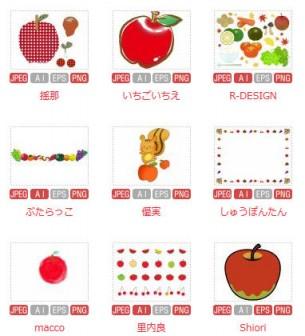 りんごイラスト/無料イラストなら「イラストAC」