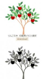 ガーデン&グリーン / リンゴの木 無料イラスト素材